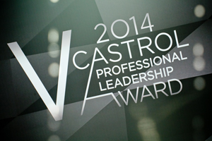 Победители Castrol Professional Leadership Award