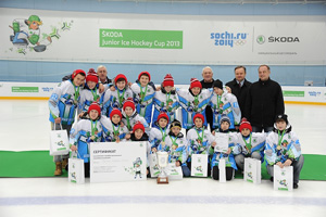 Кубок Skoda Junior Ice Hockey Cup нашел своего хозяина!