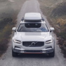 Volvo V90 Cross Country Ocean Race оценили в рублях