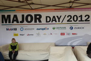 Major Day 2012